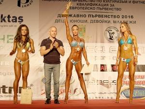 Най-добрите културисти мерят мускули днес в Пловдив