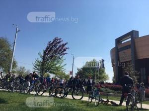 Десетки пловдивчани се качиха на велосипеди СНИМКИ