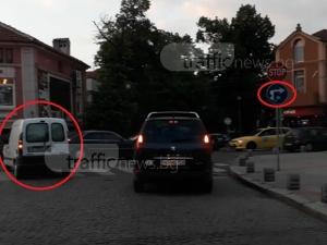 """Нарушители запушват """"Гладстон"""": Завиват наляво, напук на знака, който го забранява ВИДЕО"""