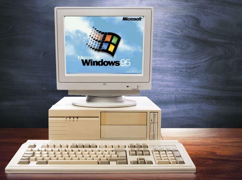 В Пентагона са класици - още ползват Windows 95