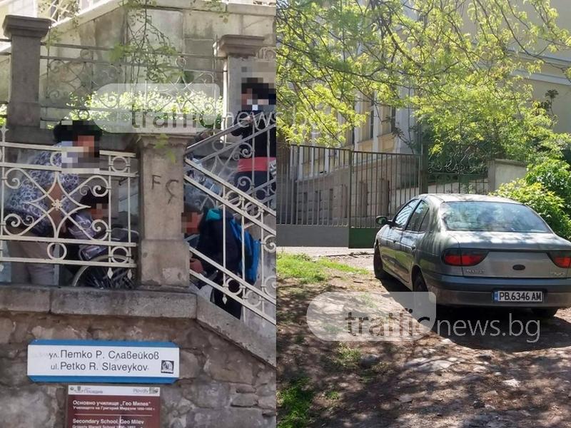 Срам в Пловдив: Дете с увреждания не може да стигне до училище СНИМКИ