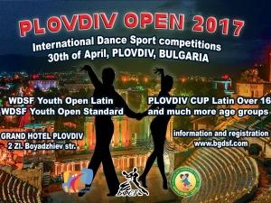 Световен турнир по спортни танци в Пловдив