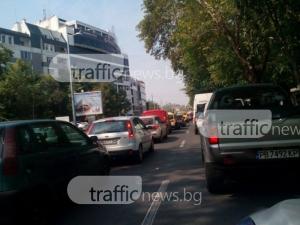 Без автомобили в Пловдив в неделя! Заради маратона спират движението