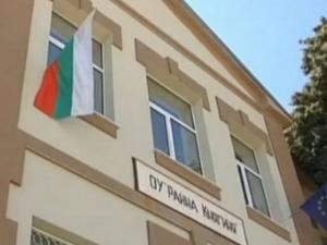 Закриват училище на един век в Асеновград