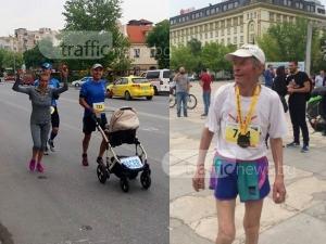 """За спорта няма граници! Семейство с количка и 81-годишен дядо се включиха в Маратон """"Пловдив"""" СНИМКИ"""