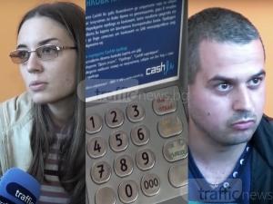 Семейство от Пловдив загуби почти 3000 лева на сватбения си ден, крадците – на свобода ВИДЕО