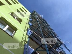 Започва голямото саниране в Пловдив, подписаха първия договор за блок в Изгрев