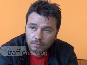 Полицаи претърсвали брата на Стоичков за наркотици ВИДЕО