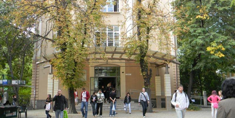 Студенти от ПУ отбелязват Деня на етнологията с игри и дискусии