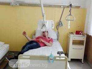 Петьо от Търговската вече е във Виена! Утре е операцията, която ще промени живота му СНИМКИ