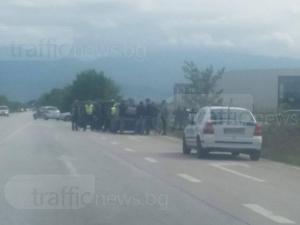 Ловът на наркотрафиканти в Пловдив продължава! Трима на земята пред Джъмбо СНИМКИ