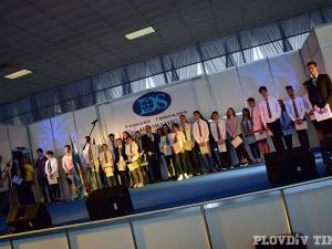 Английската в Пловдив празнува! Да си ученик тук, означава да имаш голямо сърце СНИМКИ