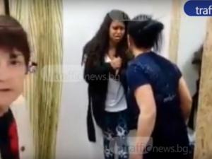 Луд скандал в магазин! Продавачка хвана 17-годишна девойка да краде дрехи ВИДЕО