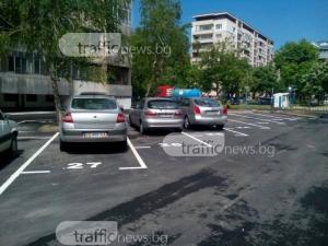 """Центърът на Пловдив се сдоби с нов паркинг! 54 места """"чистят"""" тротоарите около Гранда СНИМКИ"""