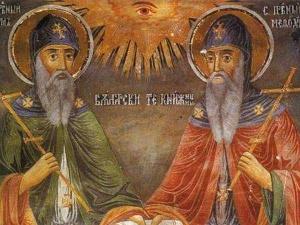 За първи път 11 май, Денят на Кирил и Методий, е честван в Пловдив