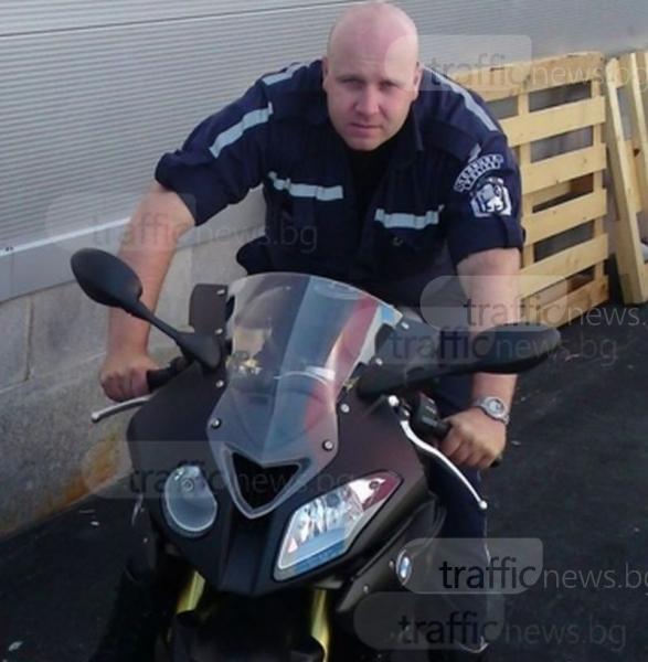 Загиналият пътен полицай - съпруг и баща на две деца