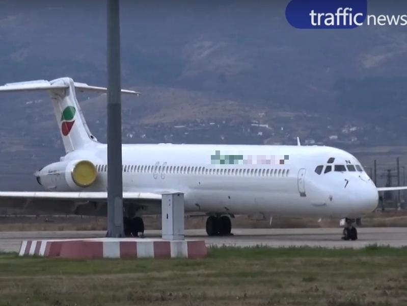 Пускат полети до цял свят и изграждат логистичен хъб на Летище Пловдив (Обзор на деня)
