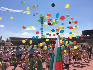 Спортен празник днес на Гребната база! Над 300 деца се включват в състезание