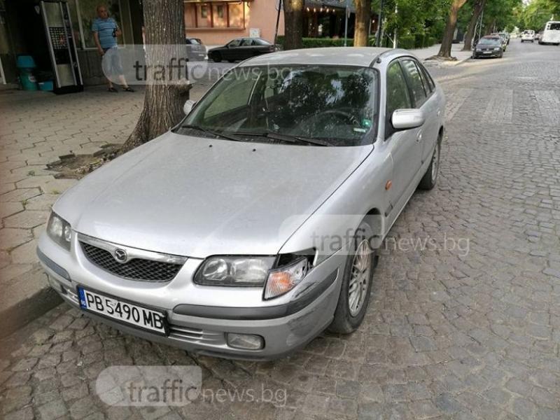 Пловдивчанин завари автомобила си блъснат, изригна срещу виновника СНИМКИ