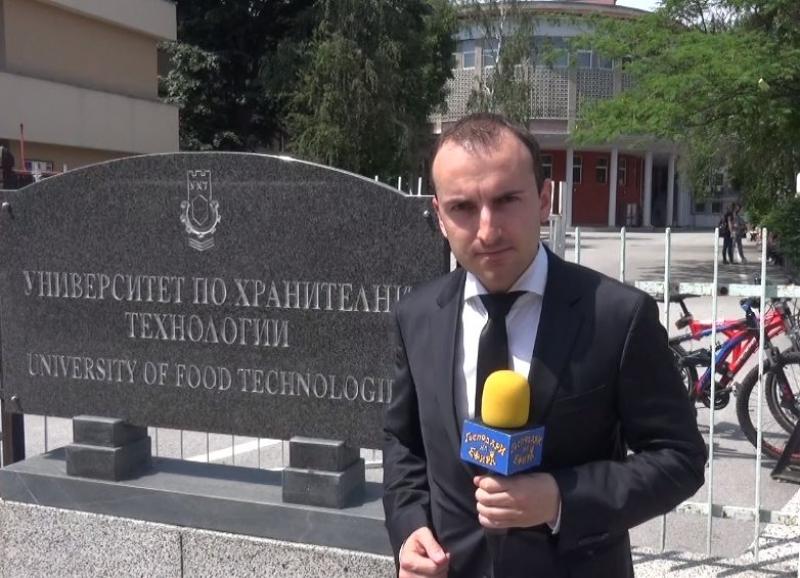 Господарите се заканиха да разкрият корупция и в други пловдивски университети