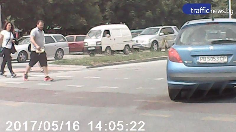 Хулигани в новините! Ето кой не спира на пешеходна пътека ВИДЕО