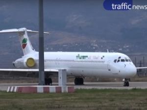 Три големи консорциума в битка за Летище Пловдив, китайци сред играчите