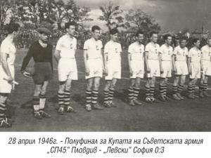 Историята: Над 8000 отбора в първия турнир за Купата