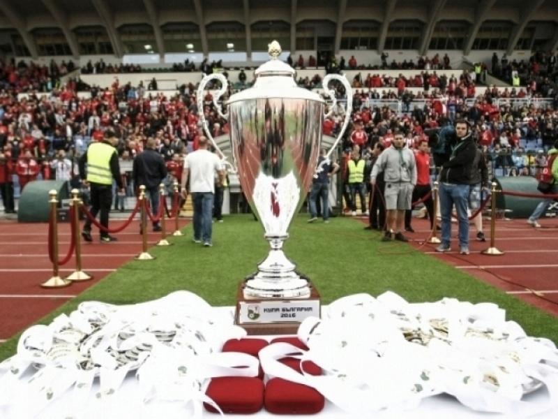 Историята: Локо и Ботев сред рекордьорите в турнира за Купата