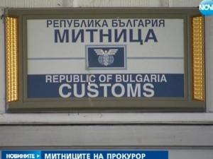 Хакерската атака срещу агенция Митници ощетила ЕС с над 3.6 милиона лева
