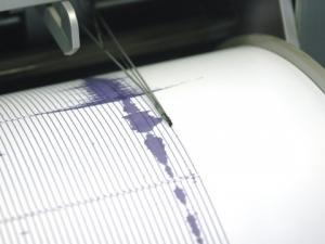 Земетресение  люшна на 90 км от Пловдив