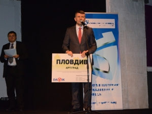 Пловдив беше избран за арт град на годината