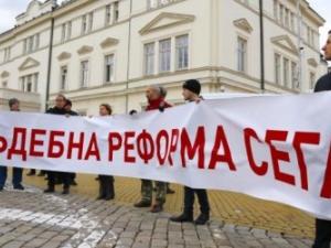 """""""Правосъдие за всеки"""" зове на граждански марш"""