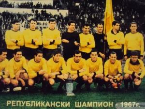 Великото поколение на Ботев подкрепя отбора на финала за Купата