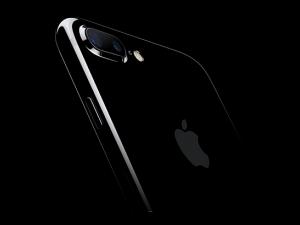 Накарайте ябълката на своя iPhone да светне