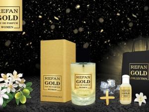 Най-важният аксесоар за абитуриентския бал е парфюмът!*