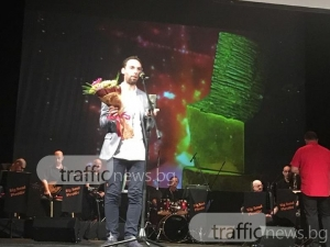 "Връчиха наградите ""Пловдив""! PlovdivTime грабна приза за журналистика СНИМКИ"