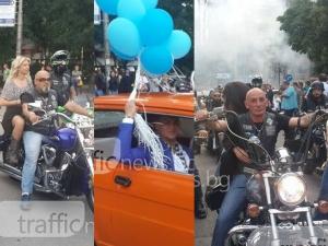 Истинско шоу от дим и рев на чопъри сътвориха от Вагабондс за абитуриентите СНИМКИ
