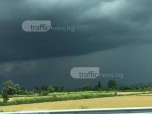 Дъжд и гръмотевици за бултрасите, пловдивските абитуриенти също под заплаха