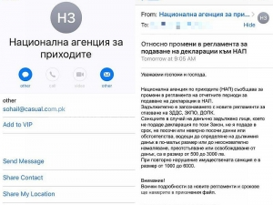 Хакерските атаки срещу пловдивчани продължават! Вирусът WannaCry заля пощите СНИМКИ