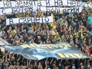 Палийски призна: Ботев има нов благодетел ВИДЕО