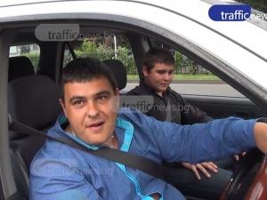 Арестуваха мъжа, стрелял пред абитуриенти в Пловдив ВИДЕО