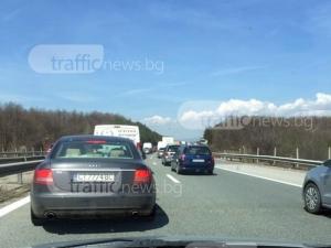 """Строеж на автомагистрала """"Тракия""""! Правят нов пътен възел"""
