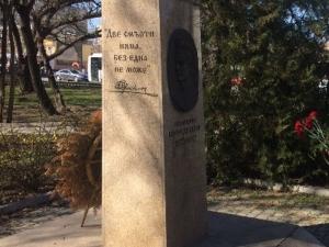 Пловдив отбелязва 100 години от гибелта на полк. Борис Дрангов