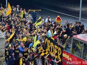 Събитието на седмицата: Пловдив стана жълто-черен СНИМКИ