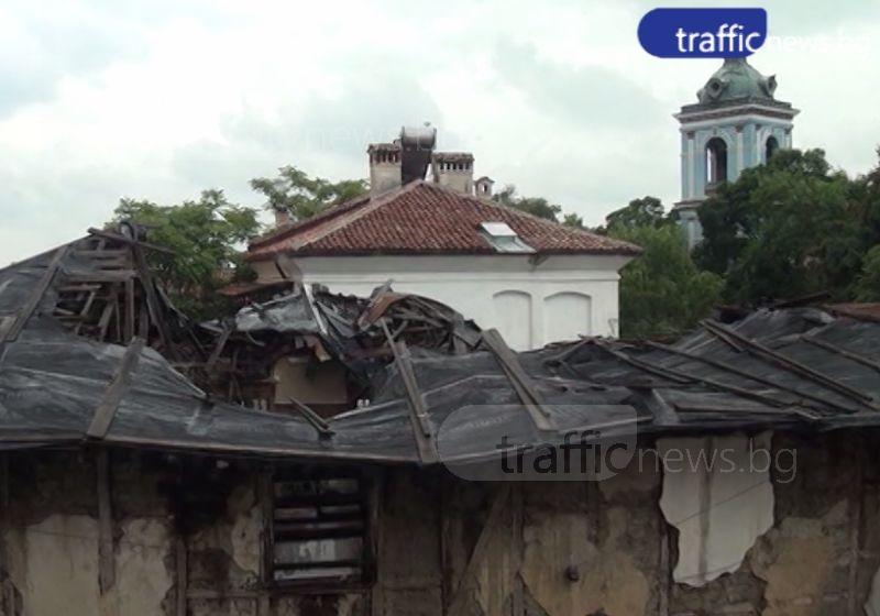 Вижте пораженията по рухналата къща на век и половина ВИДЕО