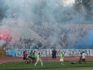 Дунав стяга десант за мача на Лаута