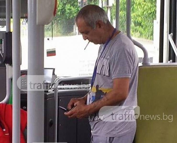 Докато къса билетчета, кондуктор бълва цигарен дим в лицата на пътниците от №17 СНИМКИ