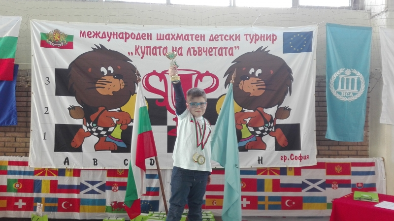 Надеждите на шахклуб Пловдив с медали от Купата на лъвчетата СНИМКИ