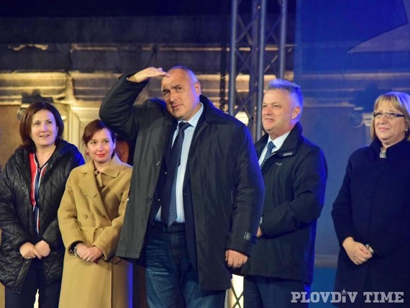 Правителството дава 16 милиона лева на Пловдив за Европейска столица на културата СНИМКИ