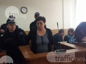 Продължава делото срещу Иванка, планирала убийството на семейството си